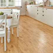Kitchen Floor Tiles - Which to Chose and What Is the Right One for You